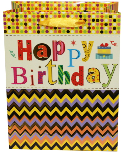 Paper Bag Birthday Yellow (XL)
