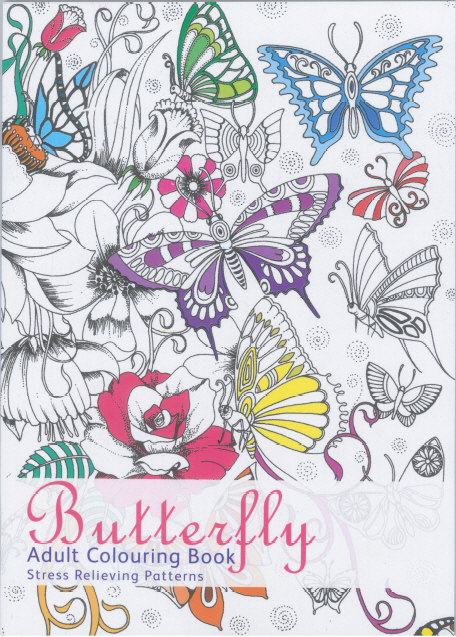 Adult Colouring Book - Butterfly